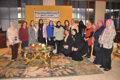 لجنة المراة في وزارة الثقافة 2